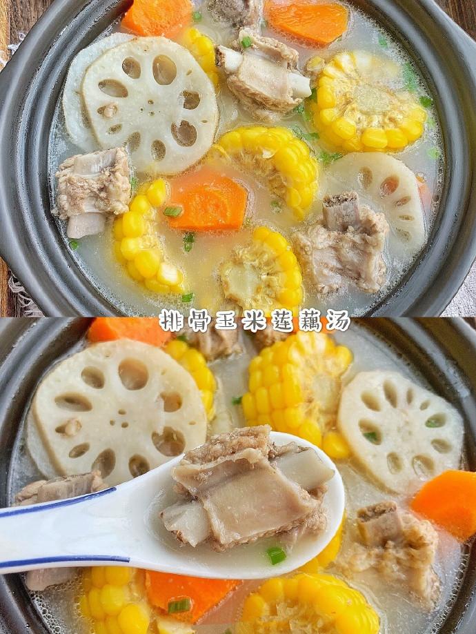 馋游记排骨玉米莲藕汤?一次喝三碗
