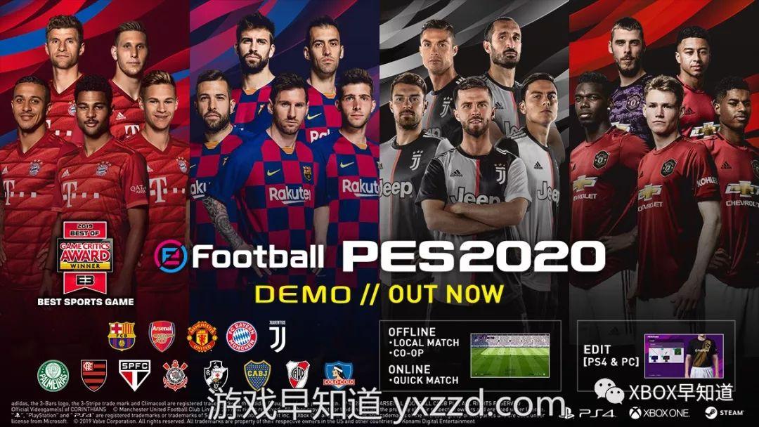 Xbox One《实况足球 2020》试玩DEMO上架 9月10日正式发售