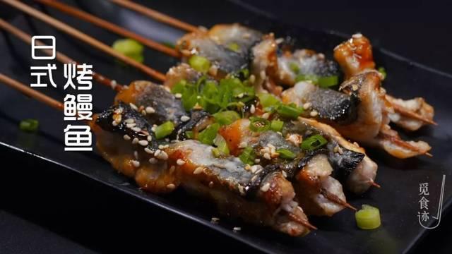 这道日式烤鳗鱼也捕获不少日料死忠粉,淋上秘制的酱汁,在碳火的烤制图片