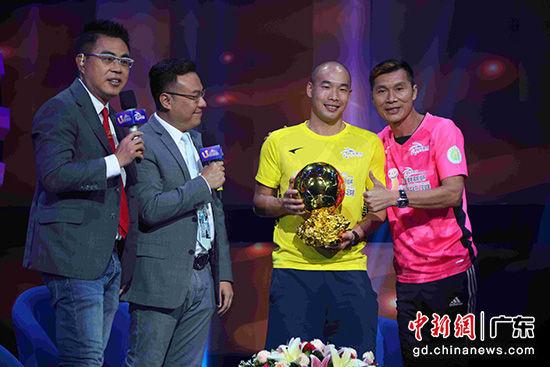 广东省五人足球赛举行冠军之夜颁奖盛典
