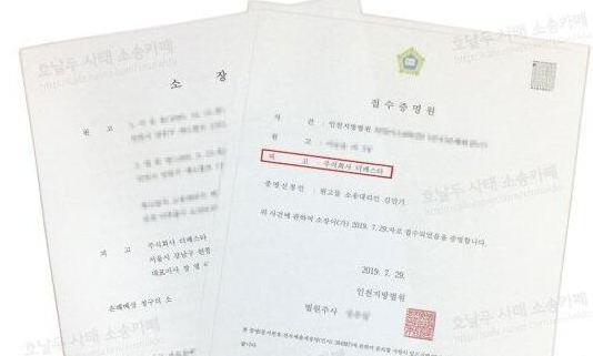 韩国球迷起诉C罗 韩媒:尤文必须赔偿8亿韩元