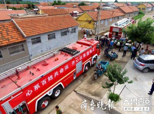 出动13辆消防车,烟台消防为530户群众送上300吨安全水