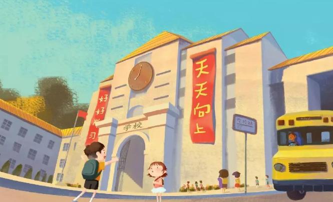 【2020广州幼升小科普】荔湾区对口入学的条件