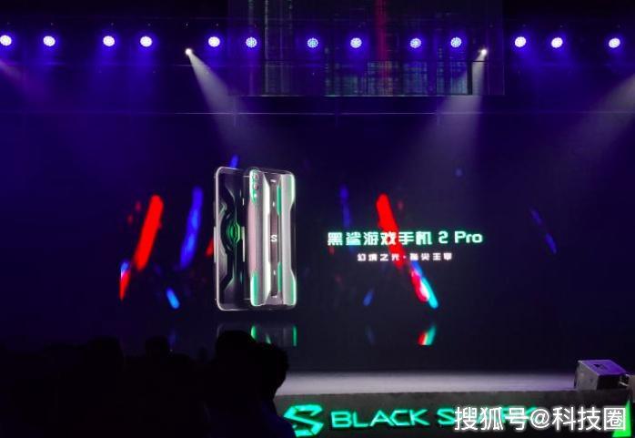 小米首款骁龙855 Plus发布,黑鲨2 Pro售价2999起跑分超50万