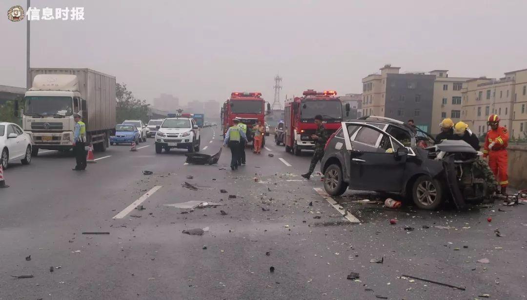 这半年,广州高速路车祸夺命36条!惨烈现场披露,所有司机引以为戒图片