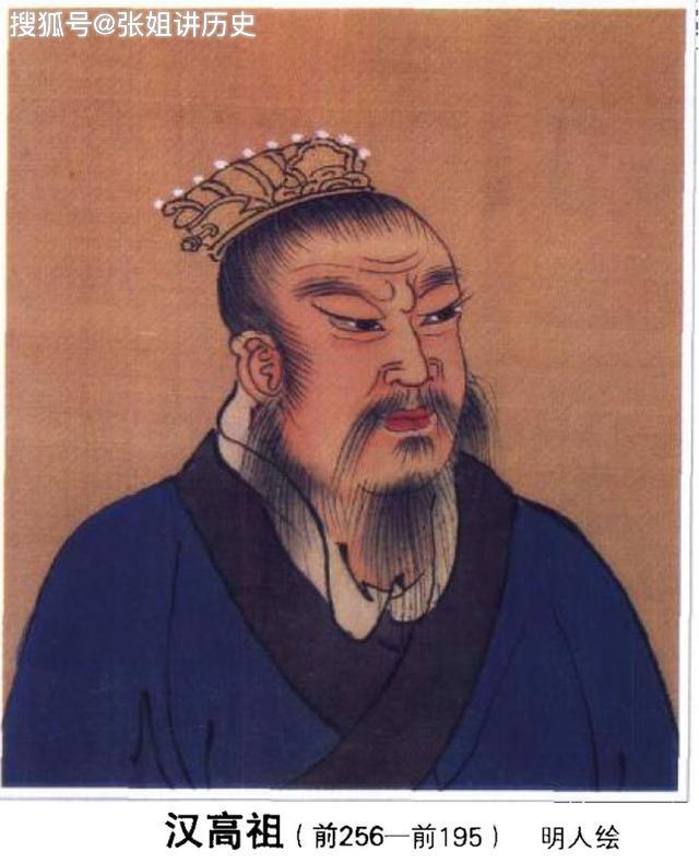 """劉邦有多厲害,為何被稱為皇帝裡最厲害的一個?_起兵"""""""