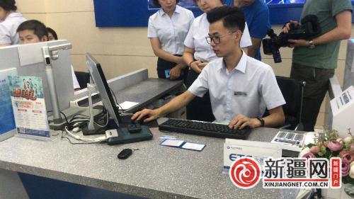 新疆农村信用社ETC业务成功上线运行