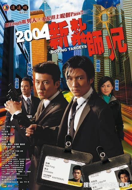 最冷门的5部TVB剧,你可能都没看过!