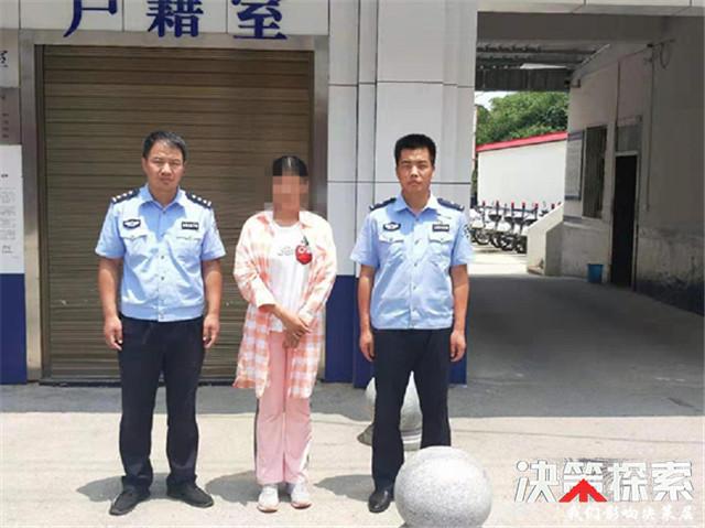 唐河县公安局湖阳派出所:走访查民情 抓获在逃犯