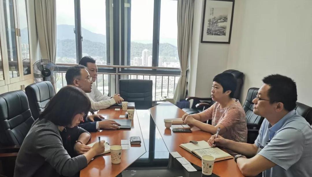 福建省商务厅领导会见日本三菱日联银行福州分行行长一行
