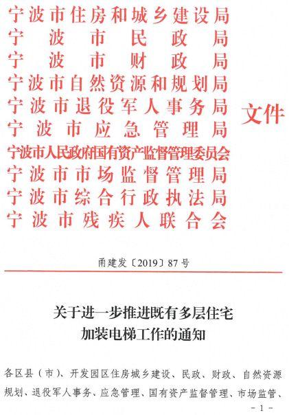 http://www.ningbofob.com/ningbofangchan/27714.html