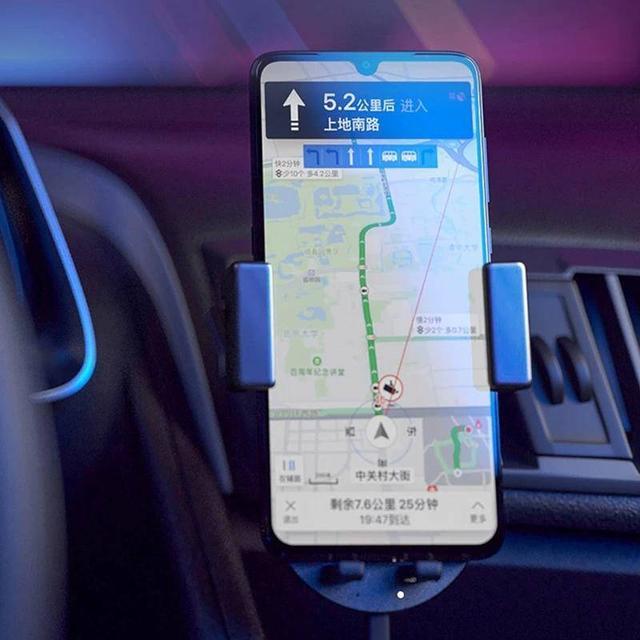 紫米无线充车载支架8月1日首发:139元