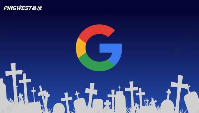 成立21年的Google,共放弃了171个产品