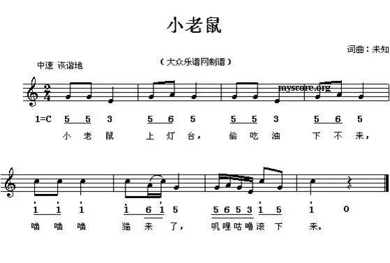 幼师必存的42首儿童歌曲钢琴谱!