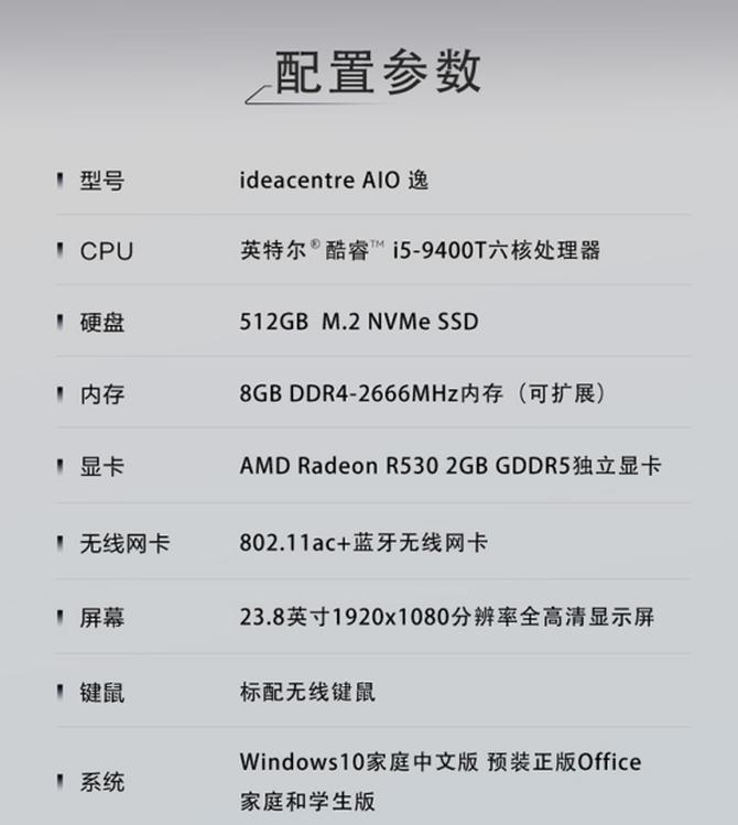 yzc88亚洲城app