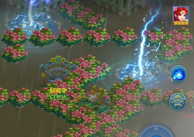 """玩水球游乐园拳击房!《神武3》手游""""海景海洋""""再添超多新内容知乎乐园和空手道图片"""