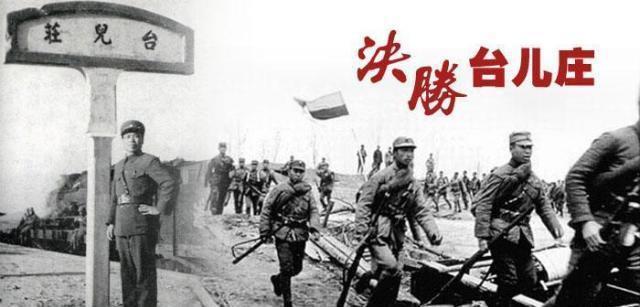 1938年台儿庄战役, 中国军队伤亡5万人, 歼灭日军多少人?