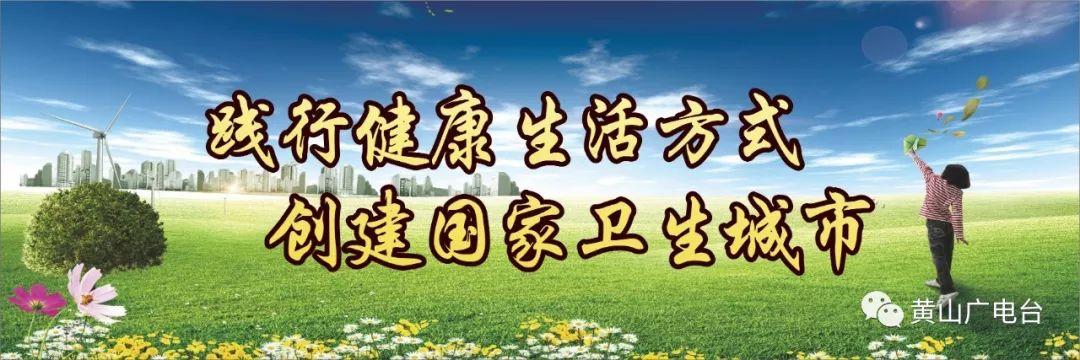 """【好消息!】黄山这位姑娘当选6月份""""安徽好人"""""""