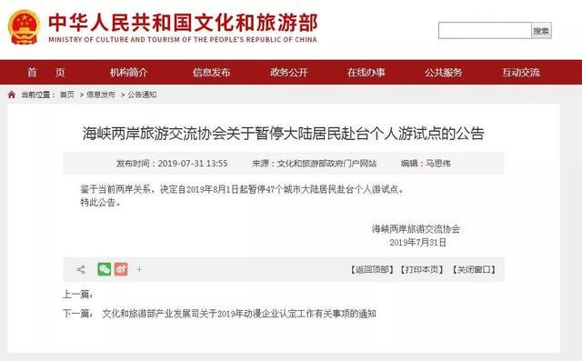 亚洲城唯一官方网站