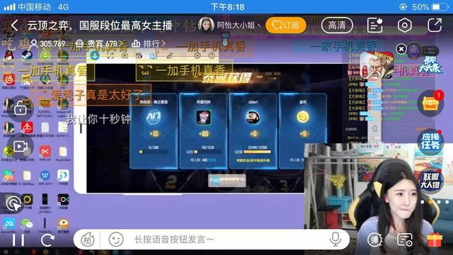 QQ飞车高帧率版来了!这款手机成了游戏主播的新选择