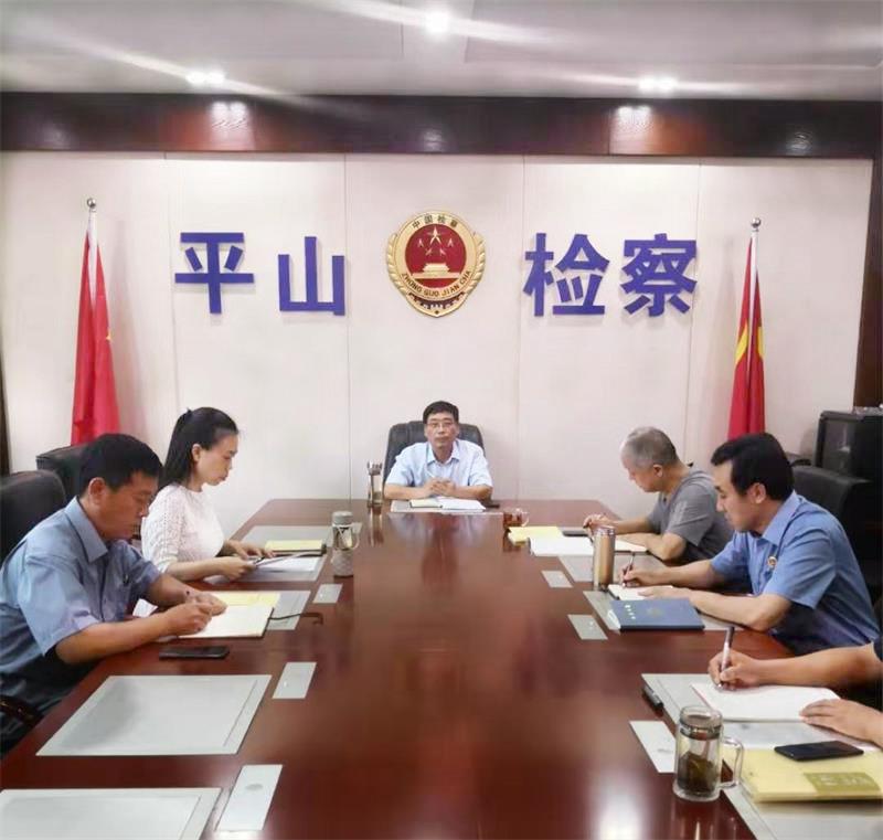 平山县人民检察院专题学习 全国优秀共产党员张富清事迹