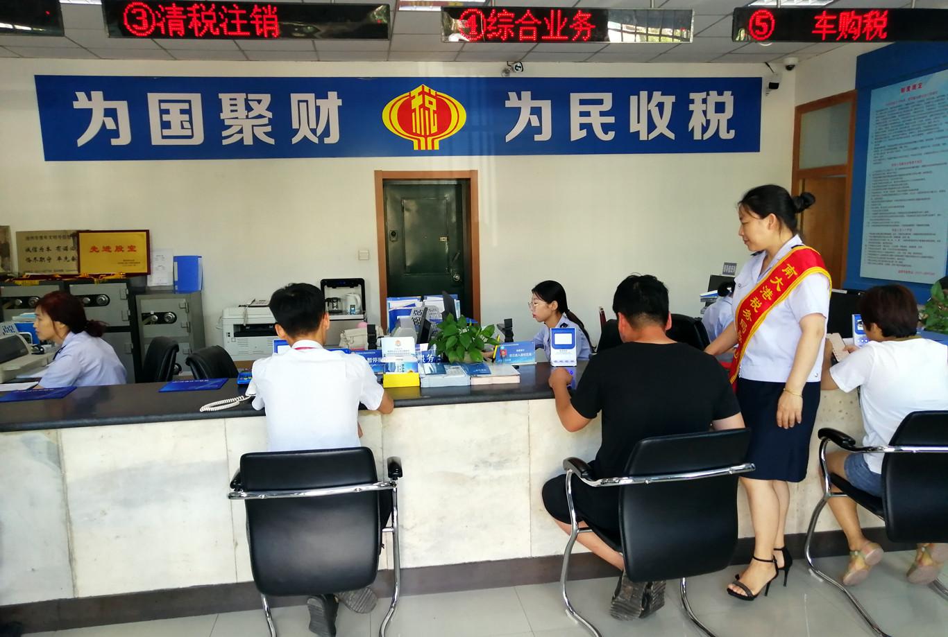 沧州南大港产业园区税务局多措并举助力地方经济发展