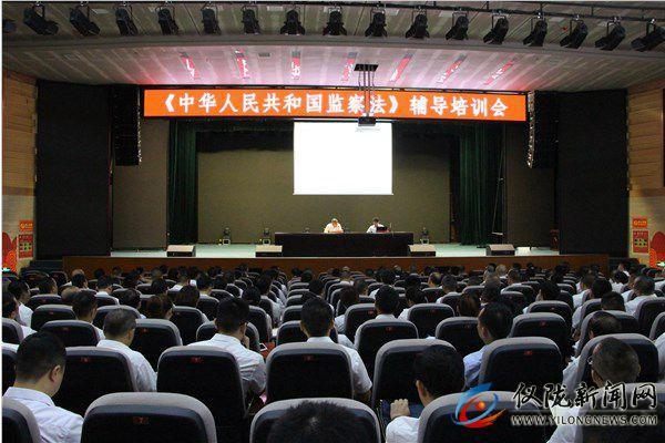 县人大常委会、县纪委监委联合开展《监察法》辅导培训