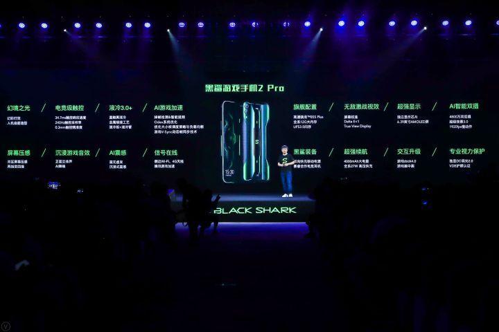 黑鲨2 Pro发布:由内到外只为游戏电竞而生