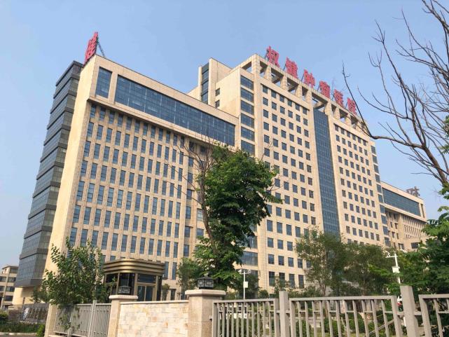 权健天津工厂被曝近期曾恢复生产, 相关产品网上仍有售