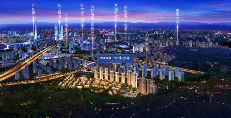 广州黄埔区上半年固定资产投资位居全市第一