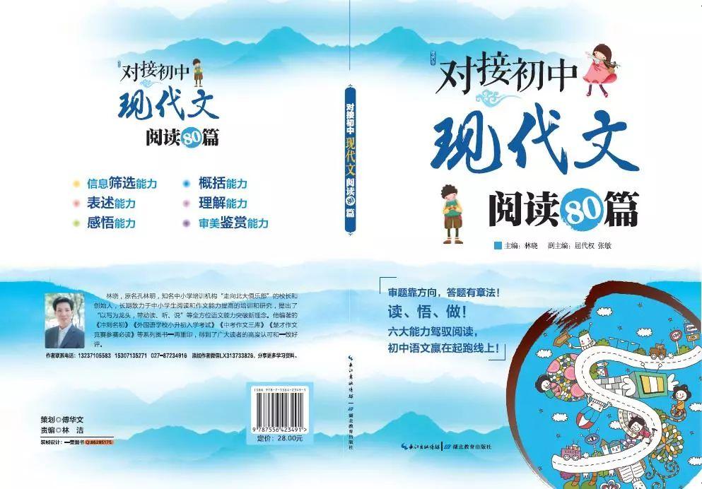 初中到小学散文学校的v初中--写夹叙夹议的初中文体赣榆特征好哪个图片