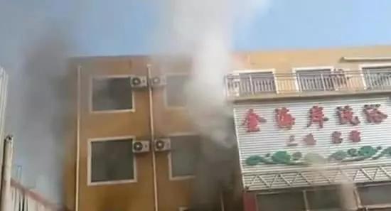 邯郸永年洗浴中心大火致6死案已宣判,5人获刑!