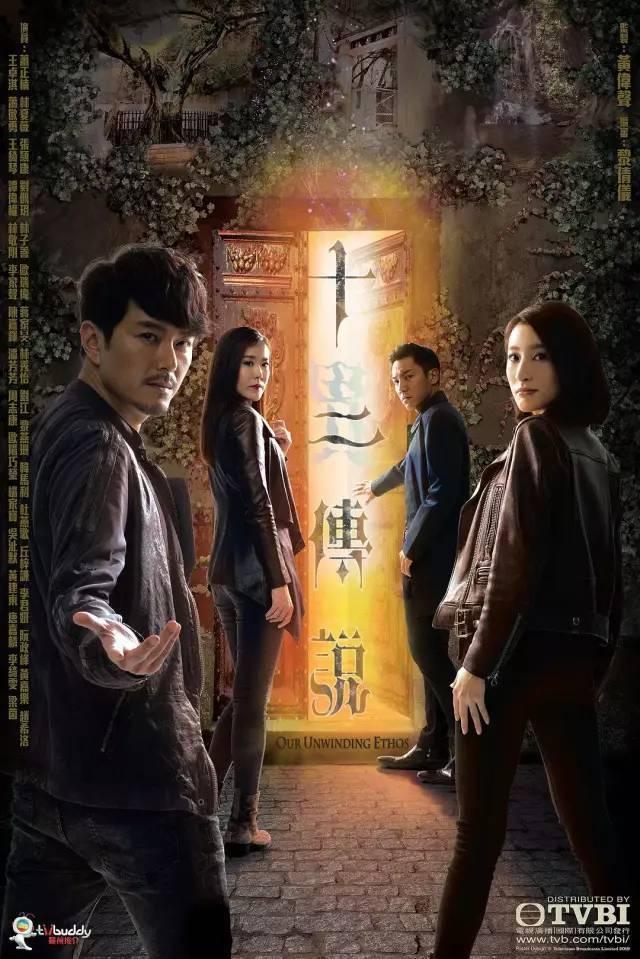 都在等的华语鬼片终于来了
