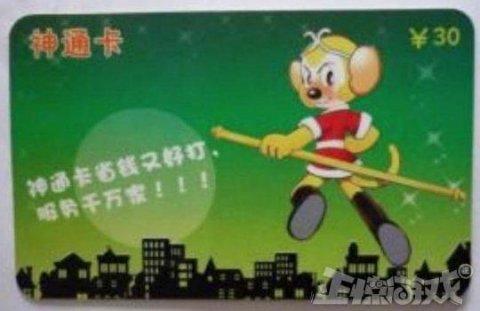 """韩国cf倒闭_这家中国游戏公司敢""""薅""""暴雪和G胖的羊毛,最终公司倒闭凉凉_ol"""