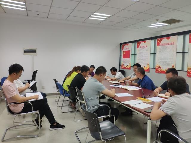 """西安高新区应急管理局召开""""三会一节""""安全保障会"""