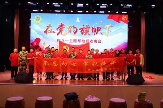 """<b>黑龙江省歌舞剧院、省曲艺团""""八一""""慰问子弟兵</b>"""