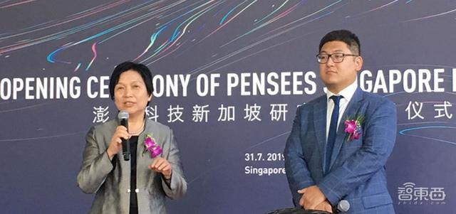 澎思新加坡研究院正式揭牌成立,牵手新加坡两大TOP高等学府