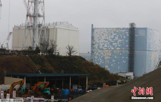 <b>日本东电拟报废福岛二核所有反应堆 完成或逾40年</b>