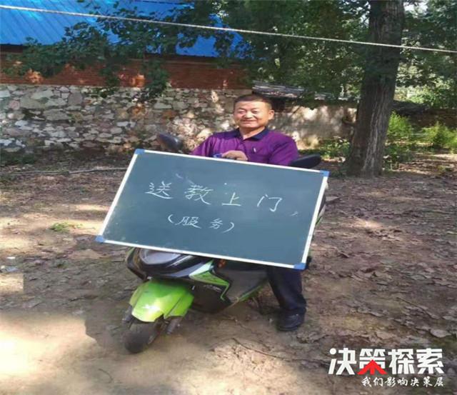 """桐柏县黄岗镇:扶贫路上送""""教""""人"""