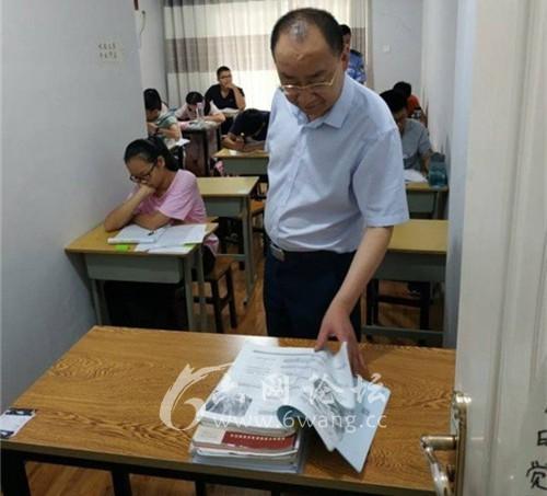 六安市教体局开展校外培训机构突击检查!