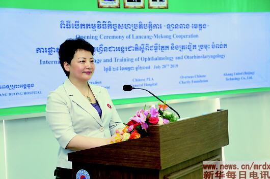 中国医疗帮扶柬埔寨