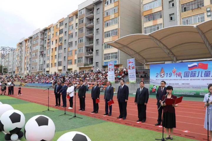 足球为纽带 18支中俄儿童足球队黑河竞技