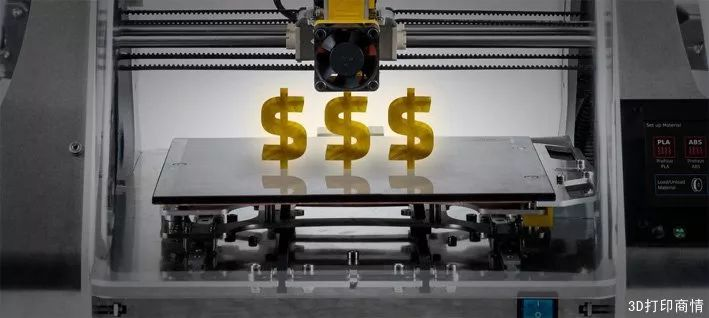 手把手教您用3D打印赚钱:三个必看商业模式