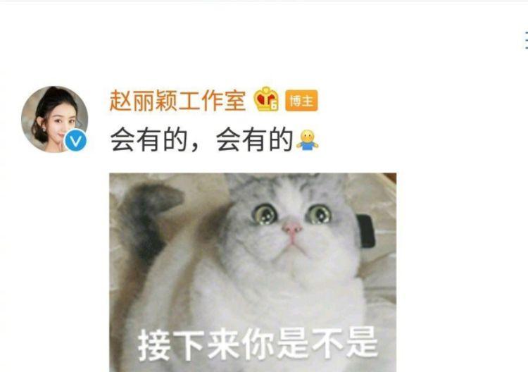 <b>赵丽颖消息180天,宣布即将复工,粉丝:终于等到这一天了</b>