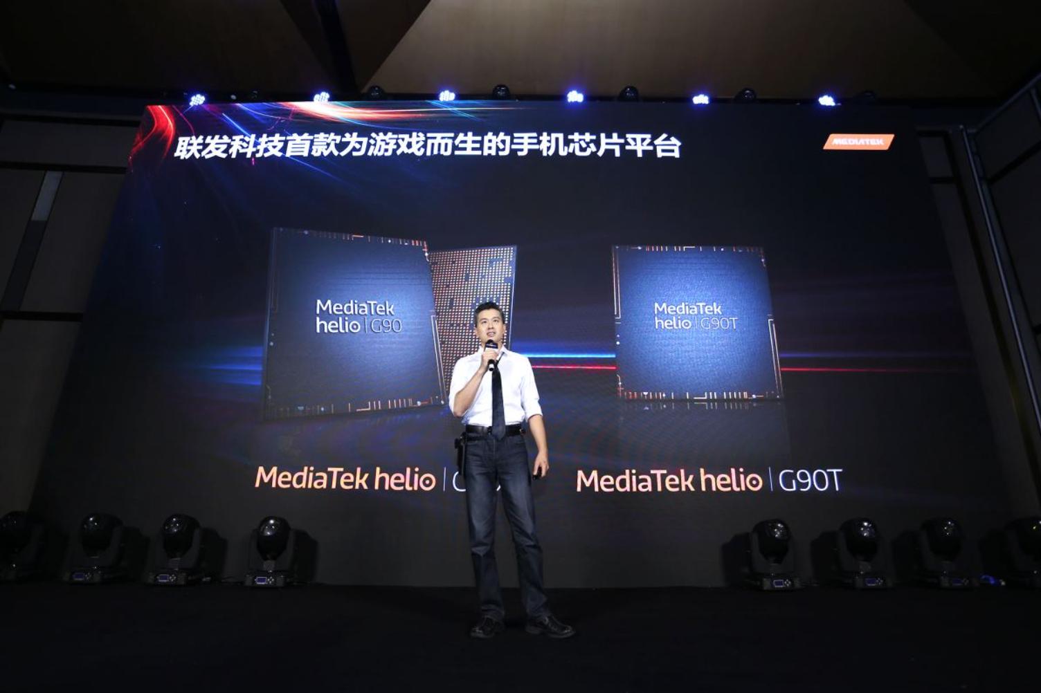 联发科发游戏手机芯片Helio G90 小米Redmi首发 或两个月内面世
