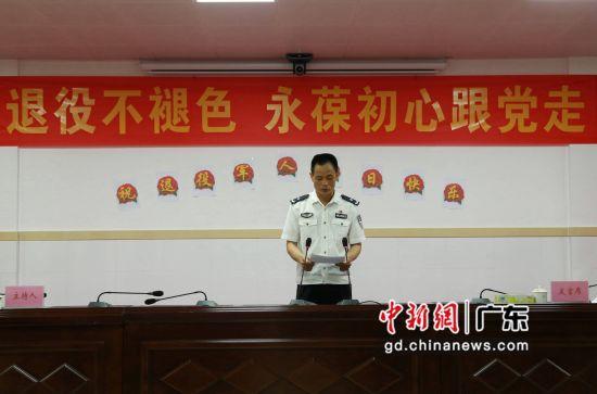广州未成年人强戒所组织退役军人重温军营