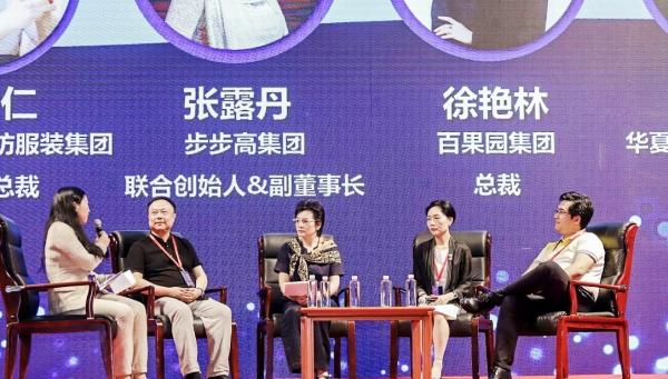 第四届深圳国际智慧零售博览会吹响集结号