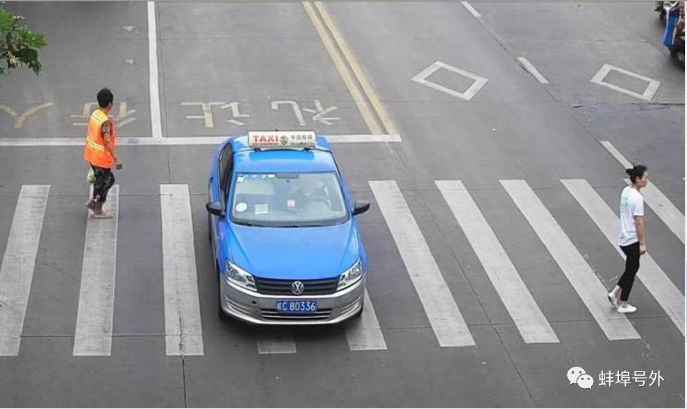 【陋习】又是它!皖C80336出租车,9次不礼让行人!