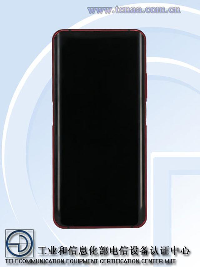 颜值够不够?努比亚Z20外观图曝光:前后对称双曲面设计