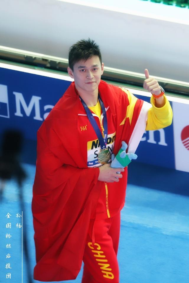 世游赛个人奖金排行出炉:孙杨收获30万元位列第12,中国五人上榜
